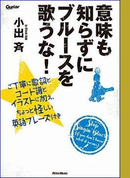 koide_newbook