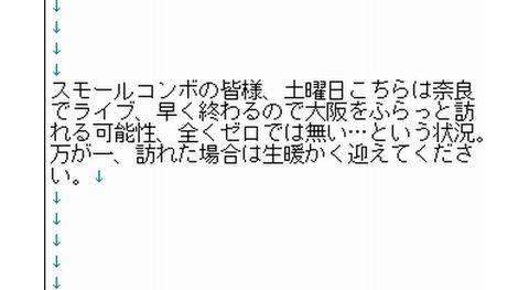 odjm_mail