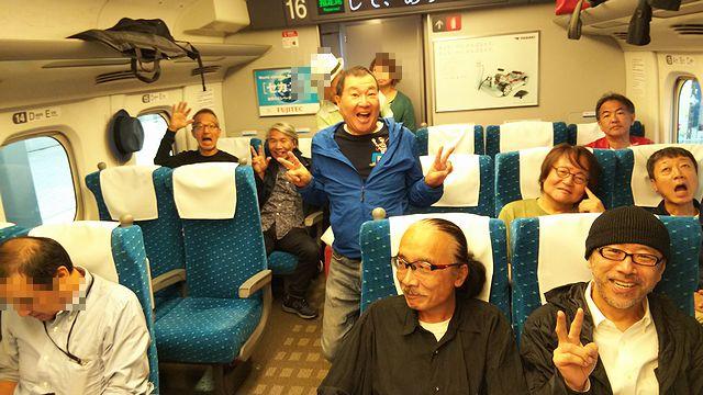 NBF_shinkansen